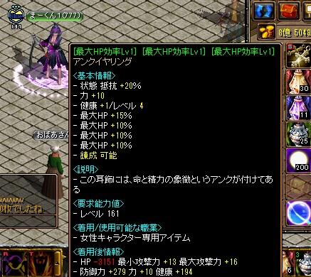 RedStone 15.01.22[02]