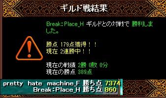 RedStone 15.01.25[02]