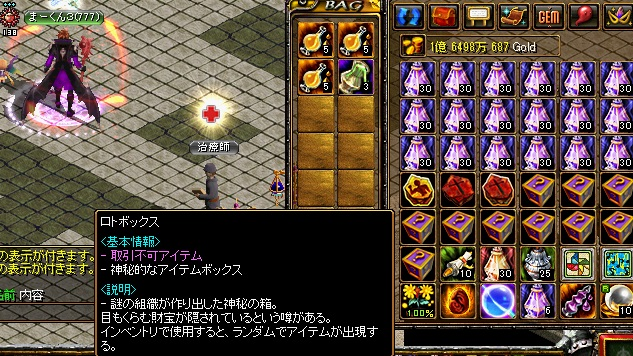 RedStone 15.01.28[02]