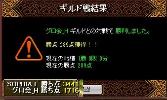 RedStone 15.01.30[08]