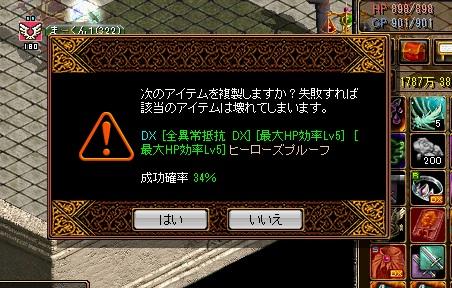 RedStone 15.02.02[08]