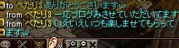 RedStone 15.02.02[02]