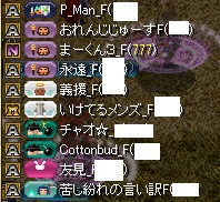 RedStone 15.02.06[03]