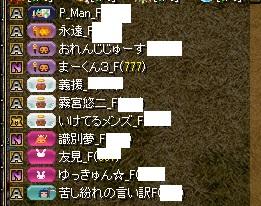 RedStone 15.02.09[02]