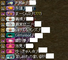 RedStone 15.02.09[04]