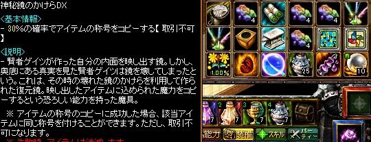 RedStone 15.02.13[01]