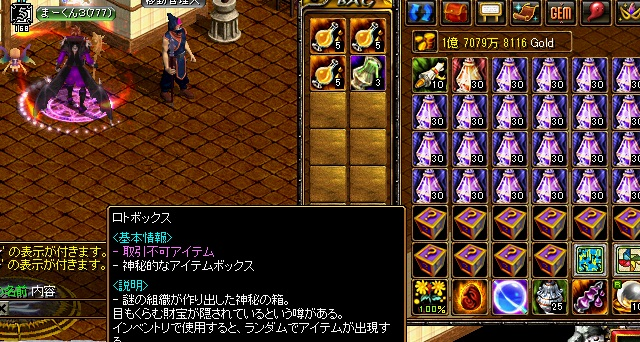 RedStone 15.02.13[00]