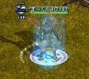 RedStone 15.02.14[03]