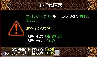 RedStone 15.02.16[05]