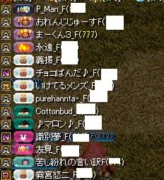 RedStone 15.02.16[03]