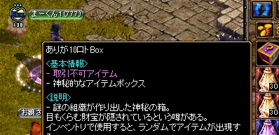 RedStone 15.02.24[01]