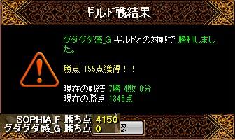 RedStone 15.02.23[04]