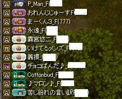 RedStone 15.02.23[03]