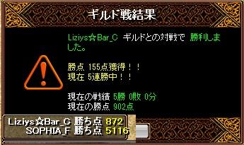 RedStone 15.03.06[05]