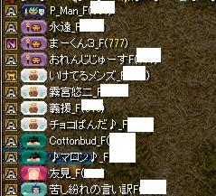 RedStone 15.03.16[00]