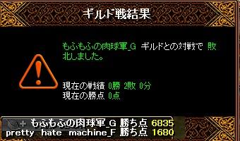 RedStone 15.03.15[04]