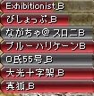 RedStone 15.03.18[03]