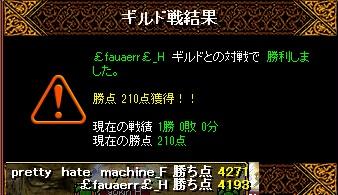 RedStone 15.03.19[02]