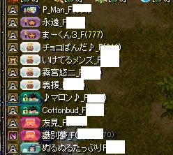 RedStone 15.03.18[06]