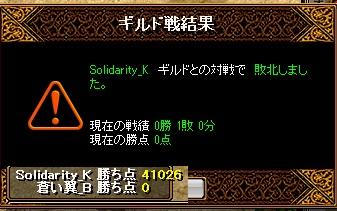RedStone 15.03.18[04]