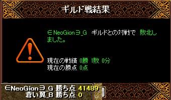 RedStone 15.03.25[03]
