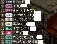 RedStone 15.03.25[04]