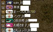 RedStone 15.03.27[03]