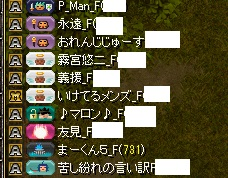 RedStone 15.03.30[01]