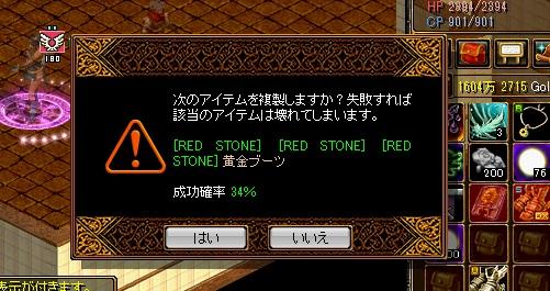 RedStone 15.04.01[02]