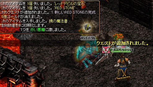 RedStone 15.04.01[01]