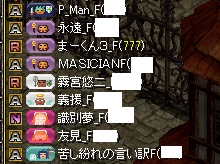 RedStone 15.04.03[00]