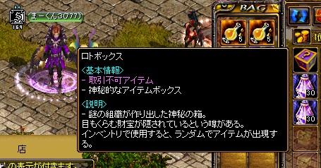 RedStone 15.04.05[00]