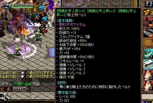 RedStone 15.04.22[03]
