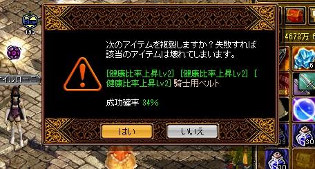 RedStone 15.04.22[02]