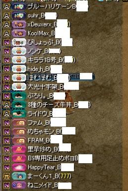 RedStone 15.04.27[03]