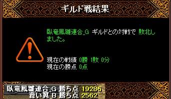 RedStone 15.05.08[03]