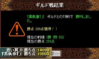 RedStone 15.05.11[05]
