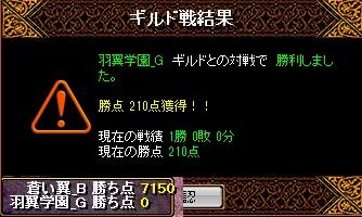 RedStone 15.05.15[05]