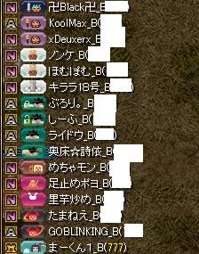 RedStone 15.05.15[03]