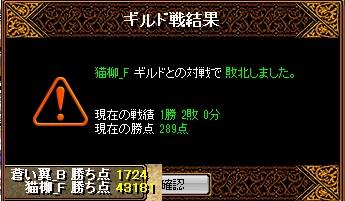 RedStone 15.05.13[04]
