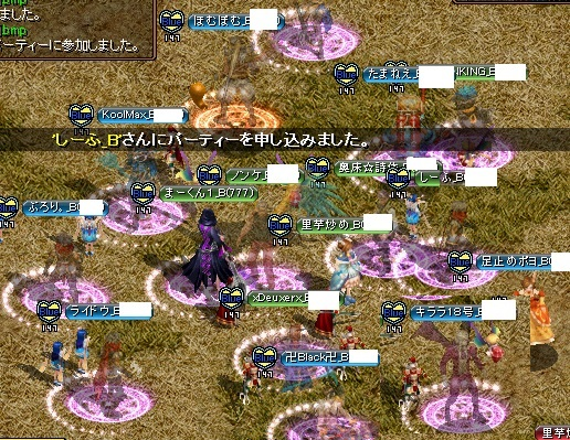 RedStone 15.05.15[04]