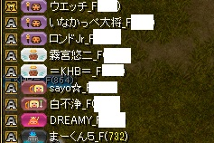 RedStone 15.05.17[03]