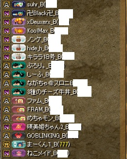 RedStone 15.05.18[03]