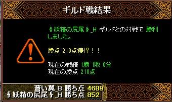 RedStone 15.05.22[03]
