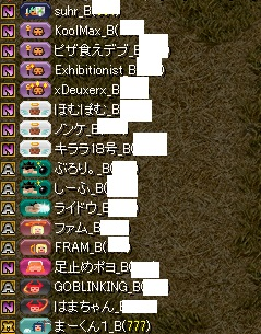 RedStone 15.05.22[02]