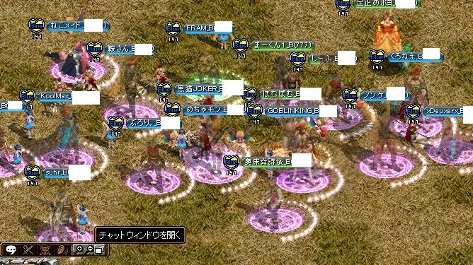 RedStone 15.05.27[01]
