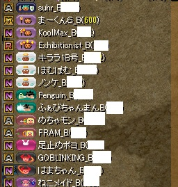 RedStone 15.06.01[03]