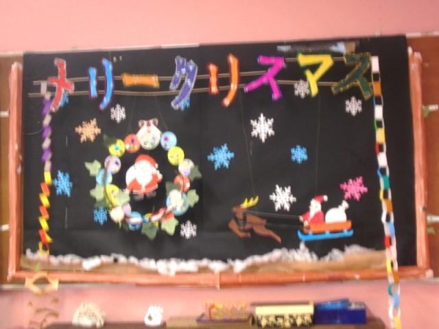 平城園クリスマス会