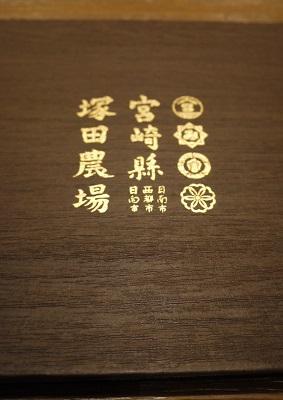 abenoharukasu1502-014b.jpg