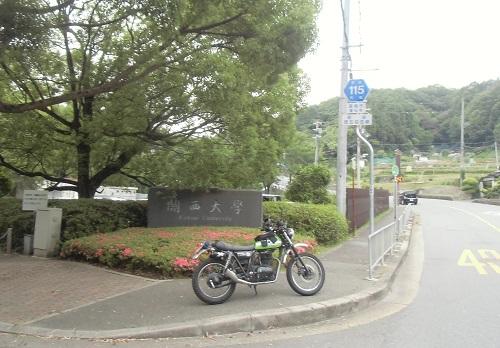daikokuba-ga-1506-008b.jpg